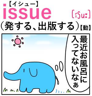 ごるちゃん83話【アルコールは機能性表示食品に出来ない!】の巻