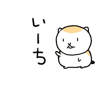 思い出しながら書いてる【風邪日誌①】