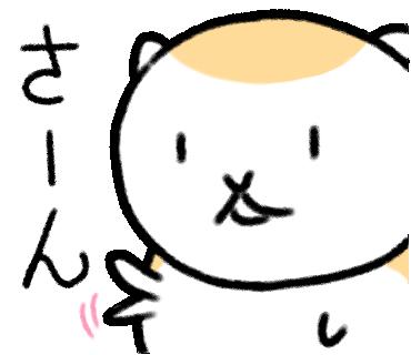 回復傾向だった記憶【風邪日誌③】