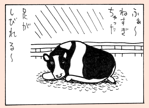 昔描いた漫画