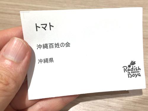 沖縄百姓の会