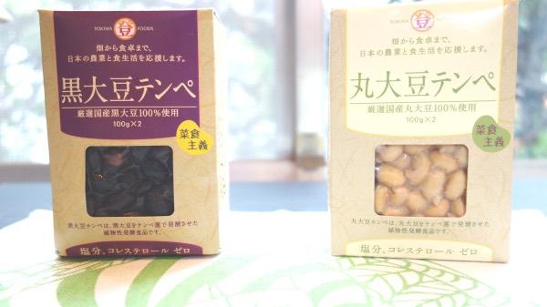 黒大豆テンペ