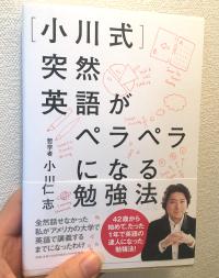 英語の勉強したり【日記】
