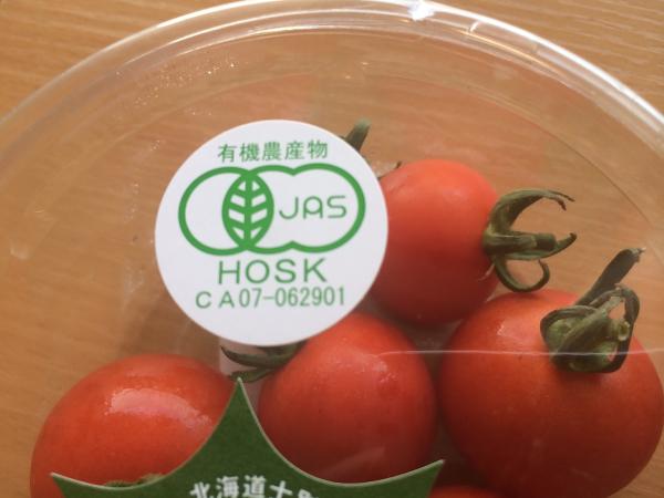 有機トマトは酸っばくない。甘い