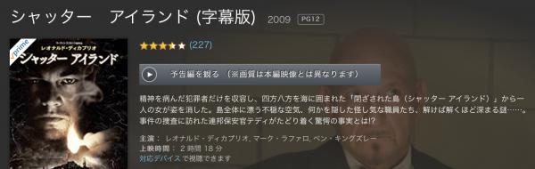 日本のものづくりを救う!最強の「すり合わせ技術」発売中〜☆