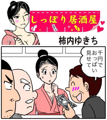髪留め買ったり【日記】