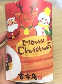 街がクリスマスモードだったり【日記】