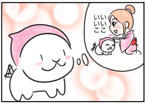 『ピンクの忍者!ポン吉』第49話「最強の忍犬マル!の巻」
