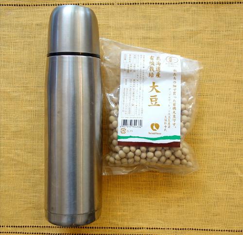 する事2つ!簡単☆魔法瓶で作るオーガニックな大豆のおつまみ。