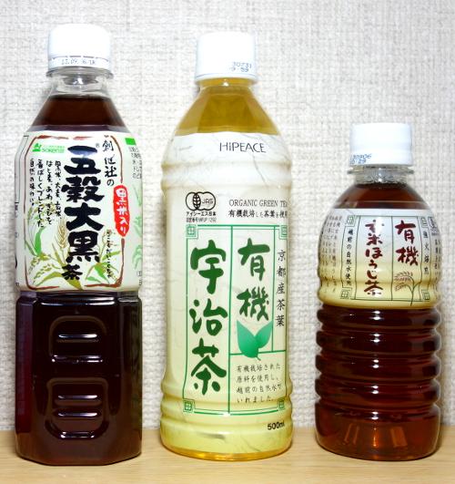【体にいい飲み物を求めて】ペットボトルのお茶【オススメ3本】と【個性的すぎる1本】