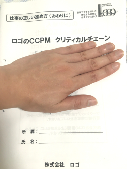 マネージメントの漫画描いたり【告知日記】