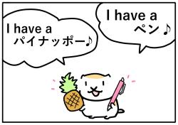 ごるちゃん58話【サプリでPPAP】の巻