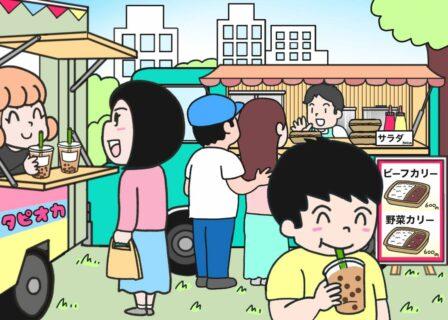 キッチンカーのイラストを描いたり【ふつうの日記】