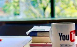 天気の良い日に勉強、それは至福の時間【ふつうの日記】