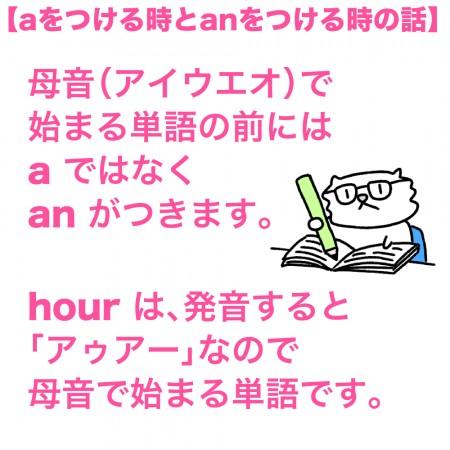 Class_003