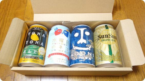 サンサンオーガニックのビール