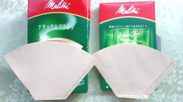 竹紙を使ったペーパーフィルター