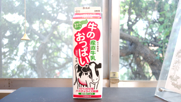 牛乳アレルギー パスチャライズ