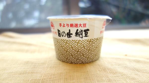 納豆を混ぜる回数