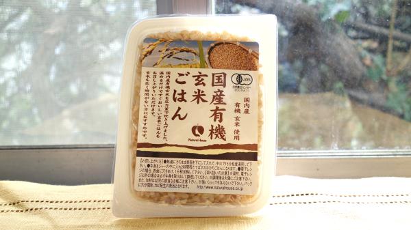 国産の有機玄米ご飯