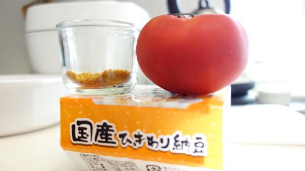 有機トマトのヘルシー・キーマカレー