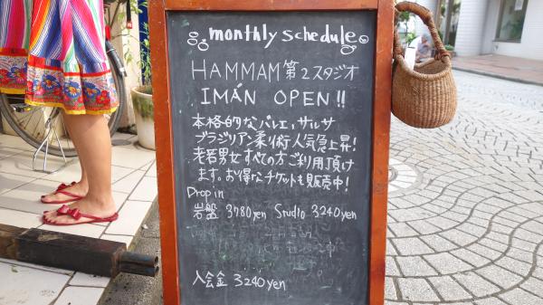 鎌倉で柔術教室!