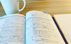 勉強合宿を終えて【普通の日記】