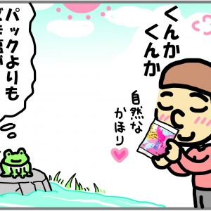 納豆は容器の素材にも注目して安心と健康をGET。