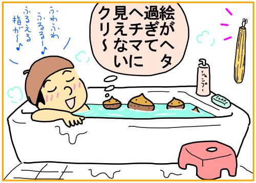オーガニック男子あるある⑨ 『お風呂場に植物を飾るなんてお洒落~♪ と思いきや、、、ヘチマタワシ!』