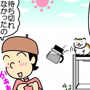 健康なラーメンが食べたい!「十穀」入りの袋ラーメン発見