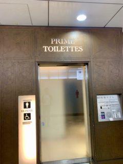 駅の有料トイレ(池袋)を使ってみたり【普通の日記】