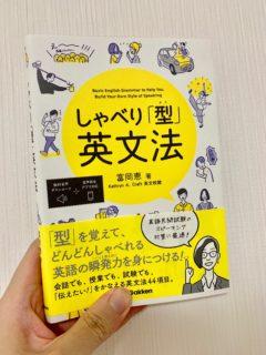 メグ先生の新しい本が発売されたり