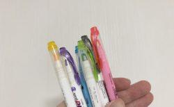 とてつもなく久しぶりに蛍光ペンを買ったり【普通の日記】
