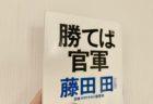 語呂マンガの出版が決定したり【日記】