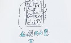 今年の家族会はLINEのビデオ通話で行うことに【ふつうの日記】
