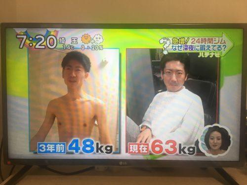 トレーニングマガジン発売中〜