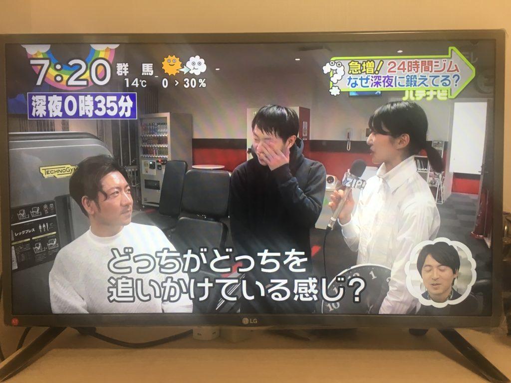 日本テレビ【ZIP】に映ったり