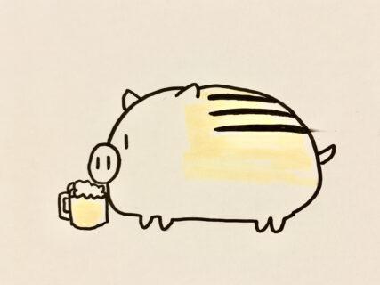 ビールを美味しいと感じる日が来たり【ふつうの日記】