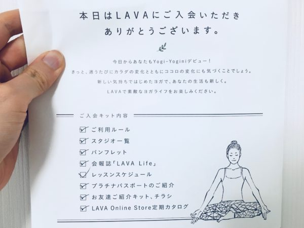 ピンクの忍者ポン吉 第66話【熊に化けて敵を威嚇!】の巻
