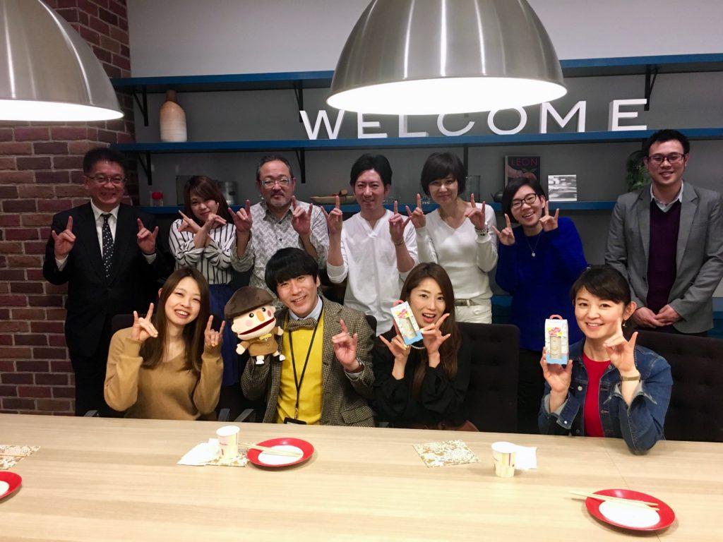 いなり寿司協会の会合に参加してきました