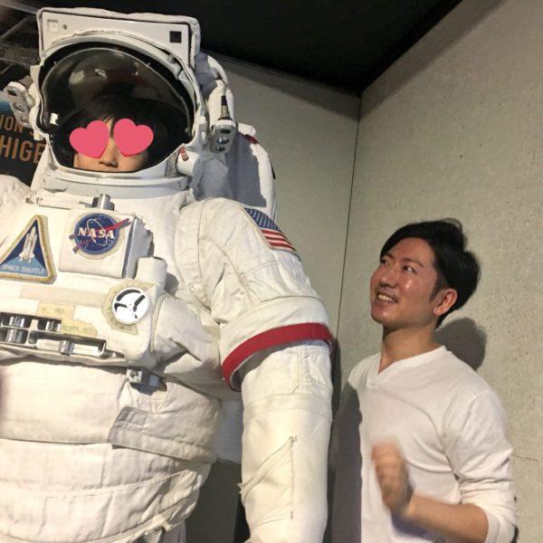 宇宙服の中に入ったり【つれづれ日記】