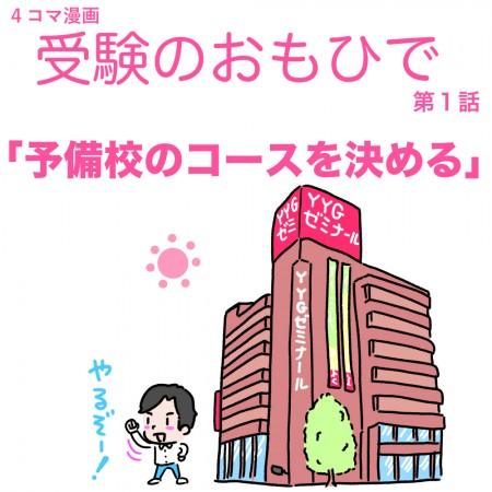 トレーニングマガジン発売中なりけり☆