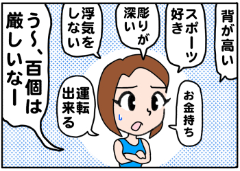 メイク漫画更新されたり【日記】