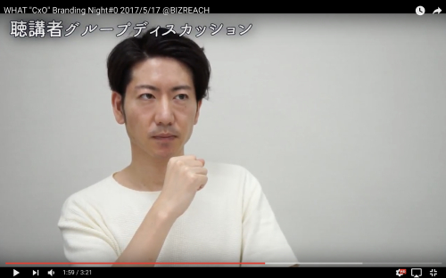 ワークアウトの夏!【トレーニングマガジン】絶賛発売中〜
