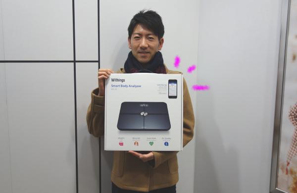 無線の体重計 アプリ