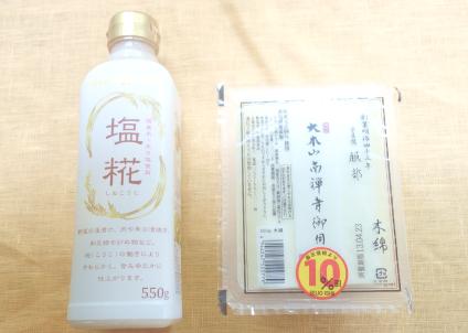 豆腐タンパク