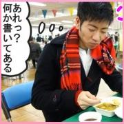 イベントの感想 『オーガニックショー ポラン広場東京2013』(後半)