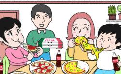 ピザは好きですか?