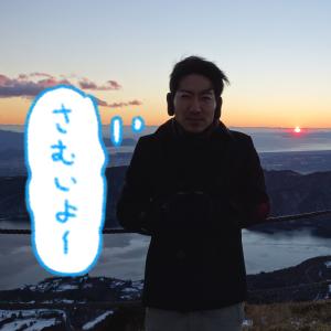 ダイエット計画&モチベーション発表【Aさん(30才男性)のPNOその2】