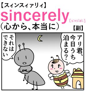 ピンクの忍者ポン吉 第60話【姫の救出に成功!?】の巻